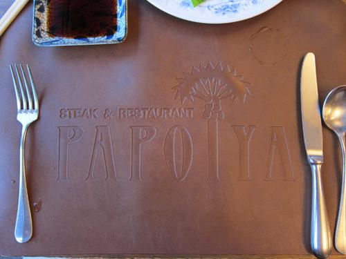 papoiya12.jpg