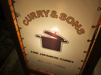 curry&sons.jpg