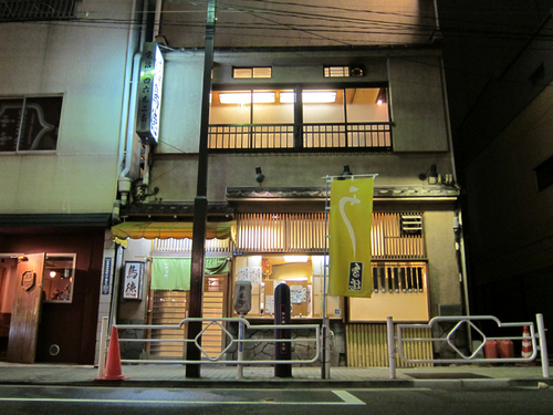 toritoku09.jpg