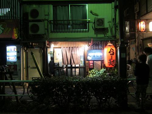 imamura21.jpg