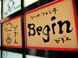 begin17.jpg