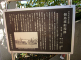 tokiwa03.jpg