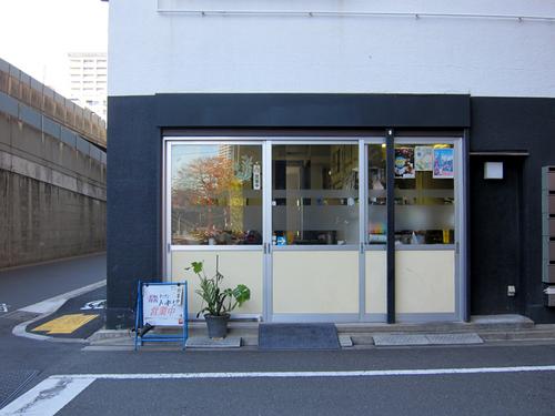 tokiwa11.jpg