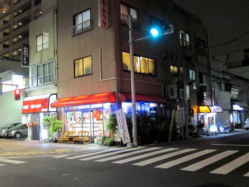 kimuraya16.jpg