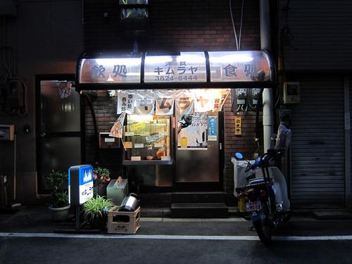 kimuraya17.jpg