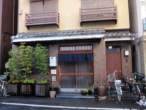 kyousushi09.jpg