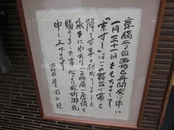 kyousushi10.jpg