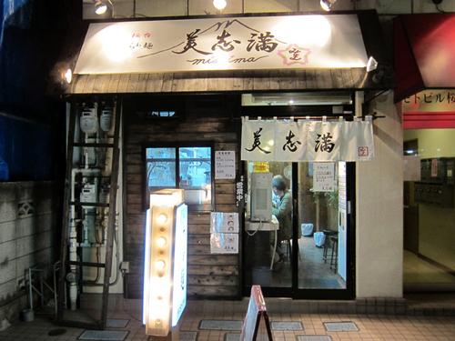 mishima09.jpg