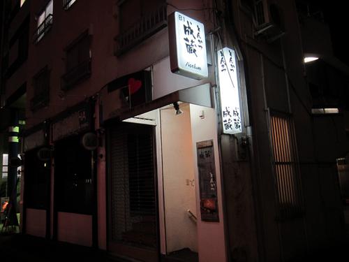 narikura11.jpg