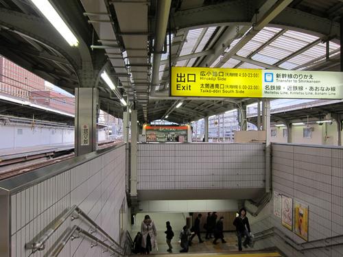 sumiyoshi01.jpg