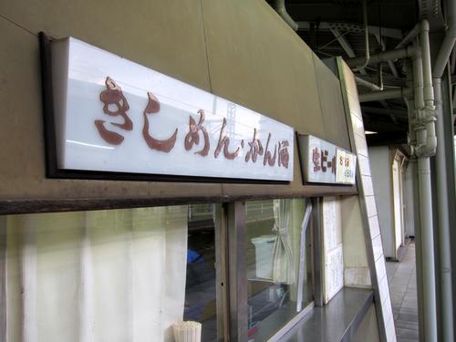 sumiyoshi07.jpg
