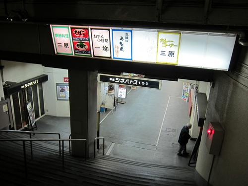 mihara16.jpg