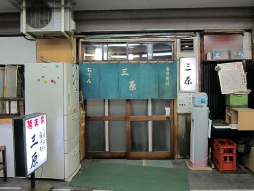 mihara17.jpg