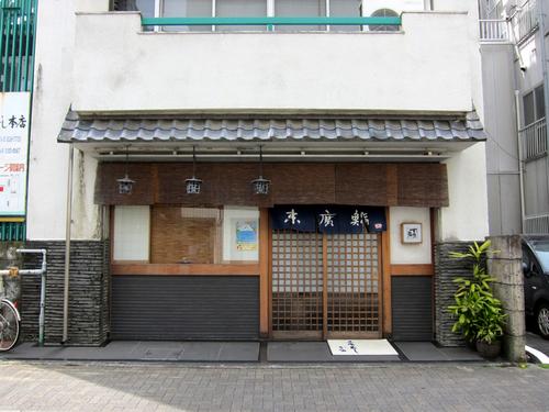 suehiro17.jpg