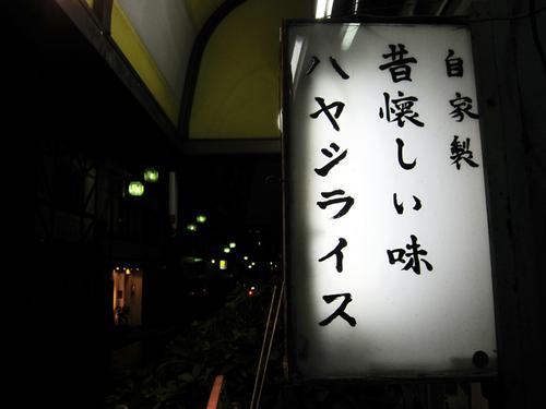 nakayoshi01.jpg