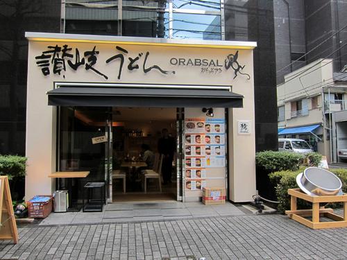 orabsal10.jpg
