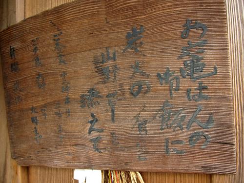 nakahigashi02.jpg