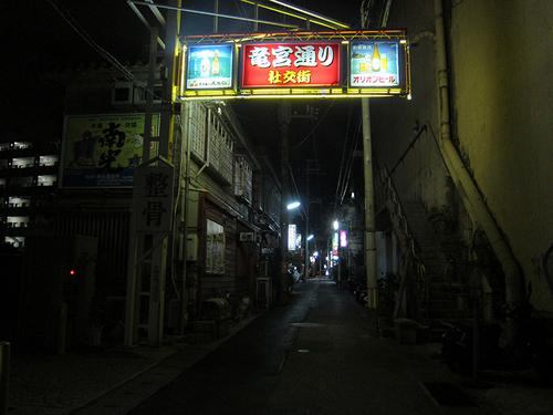 sakae02-01.jpg