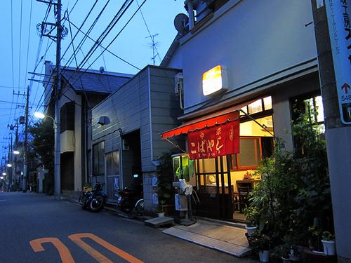 kobayashi01.jpg