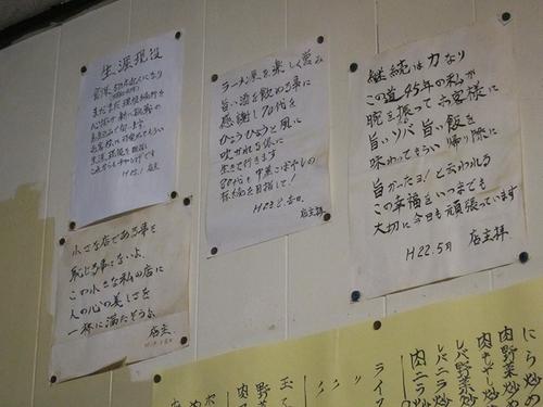 kobayashi04.jpg