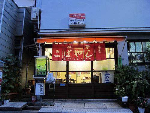 kobayashi16.jpg