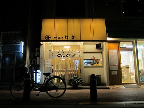 suzubun07.jpg