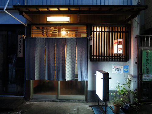 fujiya14.jpg