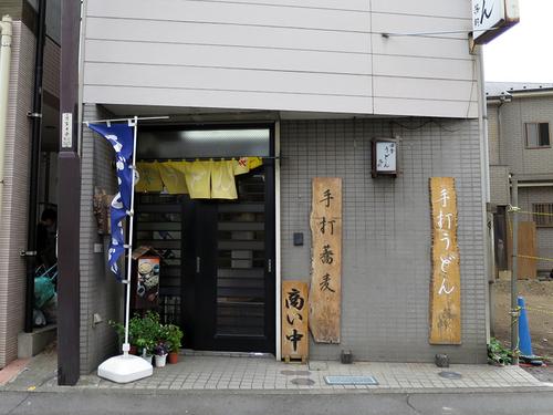 shinoshin05.jpg