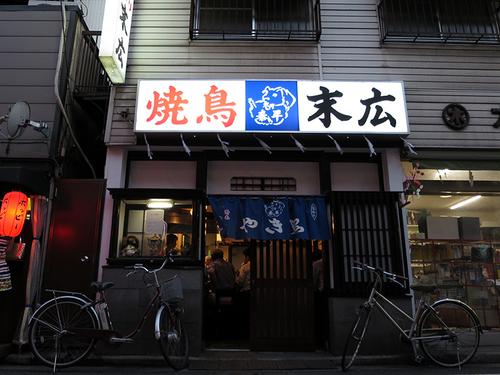 suehiro14.jpg