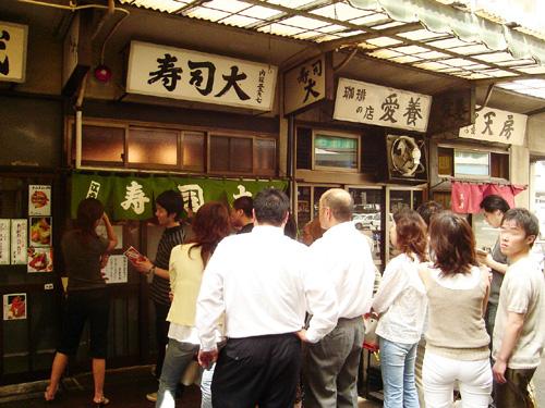 sushidai00.jpg
