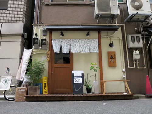 morikawa06.jpg