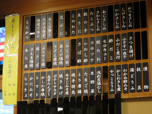 ichigetsuya04.jpg