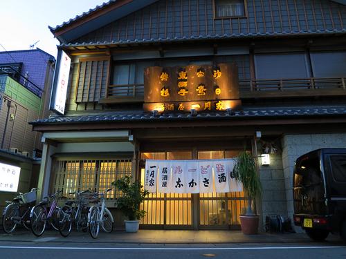 ichigetsuya14.jpg