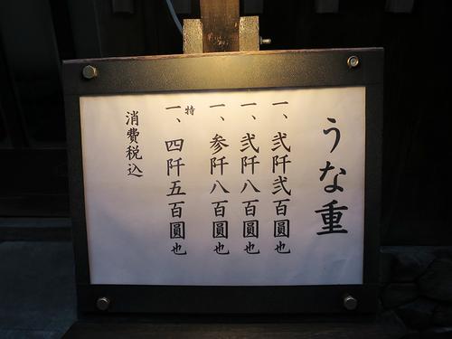 matsuyoshi03.jpg