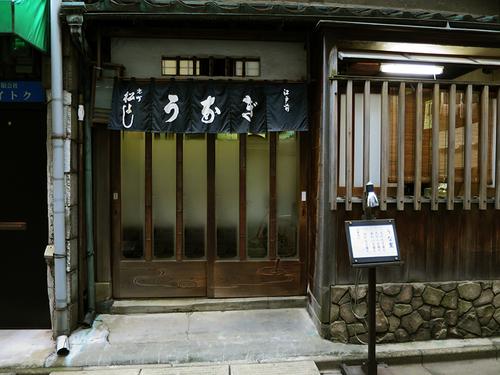 matsuyoshi08.jpg