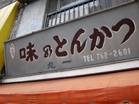 o_maruichi.jpg