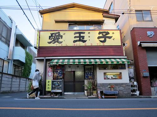 ogyochi01.jpg