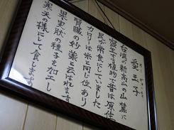 ogyochi07.jpg