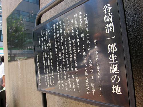 tanizaki02.jpg