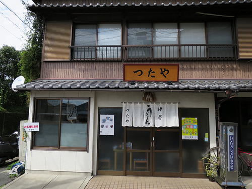 tsutaya11.jpg