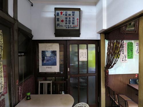 wakakusado06.jpg