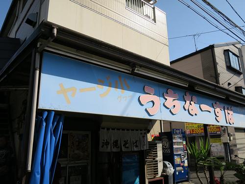 yaaji13.jpg
