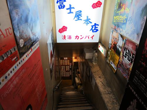 fujiyahonten02.jpg