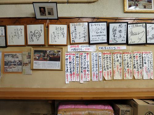 fujiyahonten04.jpg