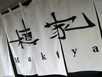 makiya.jpg