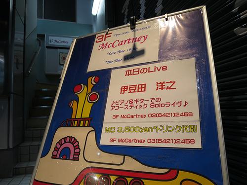mccarteny02.jpg