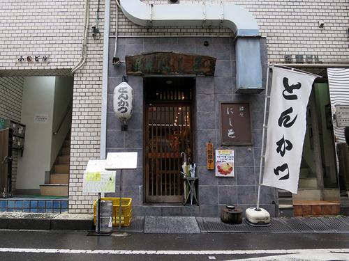 nishimura09.jpg