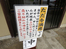 shogotei03.jpg