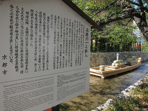 yamashita02.jpg