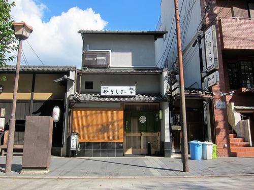 yamashita03.jpg